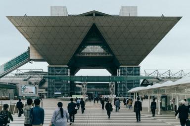 tokyo-2016-12016-2