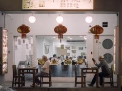 Singapore Part 1-7