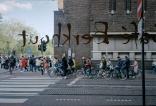 Amsterdam may